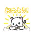 雨猫2 ☆夏の生活☆(個別スタンプ:04)