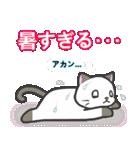 雨猫2 ☆夏の生活☆(個別スタンプ:06)