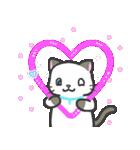雨猫2 ☆夏の生活☆(個別スタンプ:07)