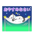 雨猫2 ☆夏の生活☆(個別スタンプ:08)