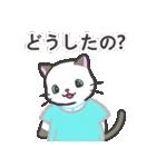 雨猫2 ☆夏の生活☆(個別スタンプ:10)