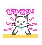 雨猫2 ☆夏の生活☆(個別スタンプ:12)