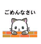 雨猫2 ☆夏の生活☆(個別スタンプ:13)