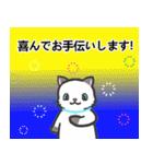雨猫2 ☆夏の生活☆(個別スタンプ:16)