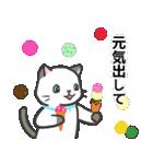 雨猫2 ☆夏の生活☆(個別スタンプ:17)