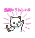 雨猫2 ☆夏の生活☆(個別スタンプ:18)