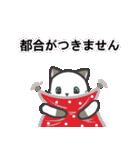 雨猫2 ☆夏の生活☆(個別スタンプ:20)