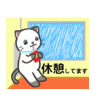 雨猫2 ☆夏の生活☆(個別スタンプ:26)