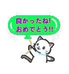 雨猫2 ☆夏の生活☆(個別スタンプ:27)