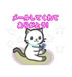 雨猫2 ☆夏の生活☆(個別スタンプ:28)