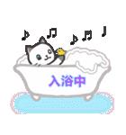 雨猫2 ☆夏の生活☆(個別スタンプ:29)