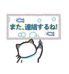 雨猫2 ☆夏の生活☆(個別スタンプ:30)