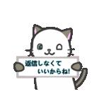 雨猫2 ☆夏の生活☆(個別スタンプ:32)