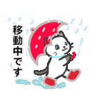 雨猫2 ☆夏の生活☆(個別スタンプ:33)