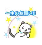 雨猫2 ☆夏の生活☆(個別スタンプ:34)