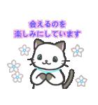 雨猫2 ☆夏の生活☆(個別スタンプ:35)