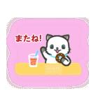 雨猫2 ☆夏の生活☆(個別スタンプ:36)
