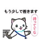 雨猫2 ☆夏の生活☆(個別スタンプ:37)