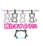 雨猫2 ☆夏の生活☆(個別スタンプ:38)