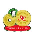 五円1985年(昭和60年)(個別スタンプ:1)