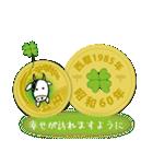 五円1985年(昭和60年)(個別スタンプ:2)