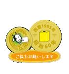 五円1985年(昭和60年)(個別スタンプ:3)