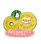 五円1985年(昭和60年)(個別スタンプ:4)