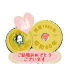 五円1985年(昭和60年)(個別スタンプ:6)