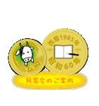 五円1985年(昭和60年)(個別スタンプ:7)