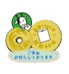 五円1985年(昭和60年)(個別スタンプ:8)