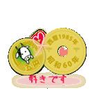 五円1985年(昭和60年)(個別スタンプ:9)
