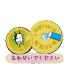 五円1985年(昭和60年)(個別スタンプ:10)