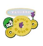 五円1985年(昭和60年)(個別スタンプ:11)