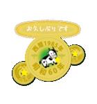 五円1985年(昭和60年)(個別スタンプ:12)