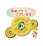 五円1985年(昭和60年)(個別スタンプ:15)