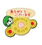 五円1985年(昭和60年)(個別スタンプ:16)