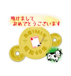 五円1985年(昭和60年)(個別スタンプ:17)