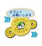 五円1985年(昭和60年)(個別スタンプ:18)