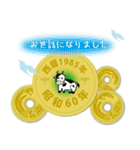 五円1985年(昭和60年)(個別スタンプ:21)