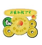 五円1985年(昭和60年)(個別スタンプ:22)