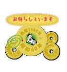 五円1985年(昭和60年)(個別スタンプ:23)
