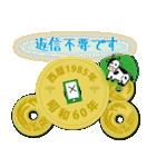 五円1985年(昭和60年)(個別スタンプ:24)
