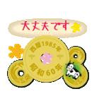 五円1985年(昭和60年)(個別スタンプ:25)