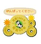 五円1985年(昭和60年)(個別スタンプ:26)