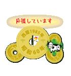 五円1985年(昭和60年)(個別スタンプ:27)