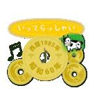 五円1985年(昭和60年)(個別スタンプ:28)
