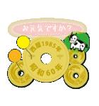 五円1985年(昭和60年)(個別スタンプ:29)