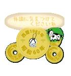 五円1985年(昭和60年)(個別スタンプ:30)