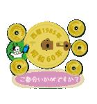 五円1985年(昭和60年)(個別スタンプ:31)