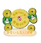 五円1985年(昭和60年)(個別スタンプ:33)
